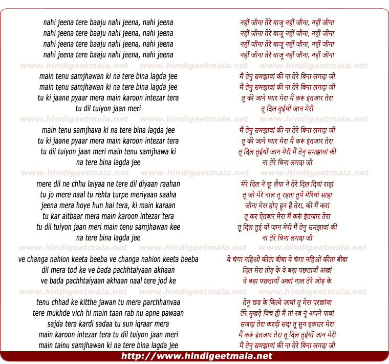 lyrics of song Mai Tenu Samjhawa Ki