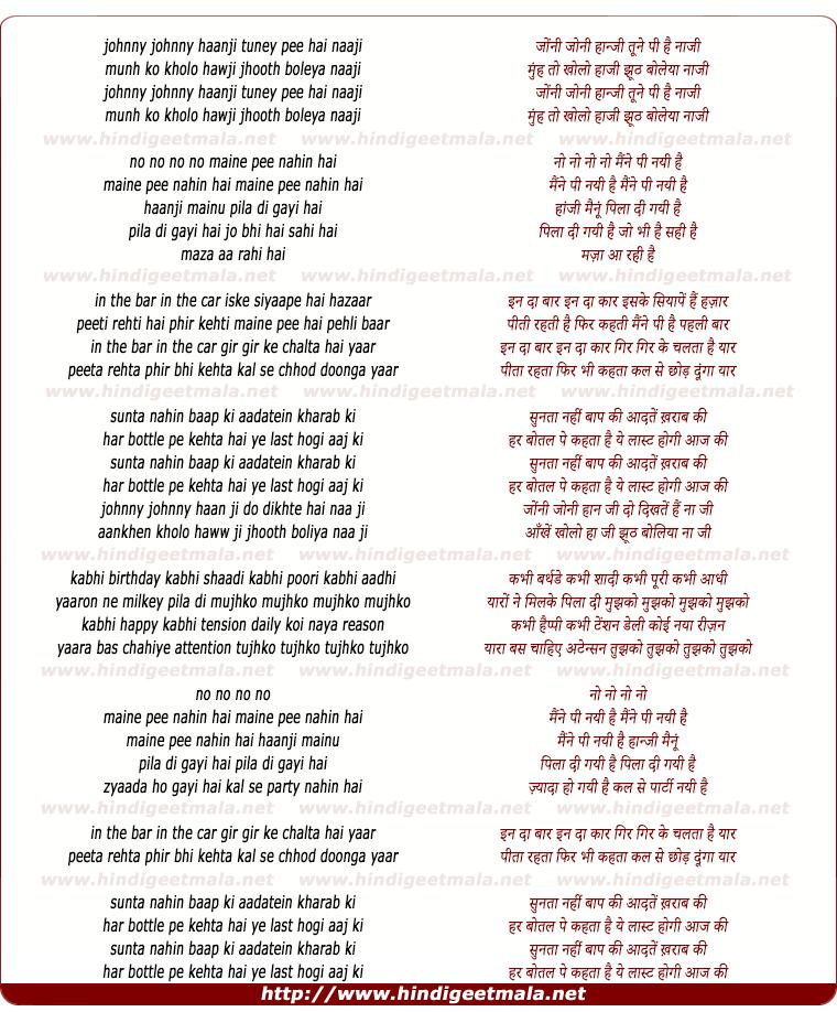 lyrics of song Johnny Johnny Haan Ji