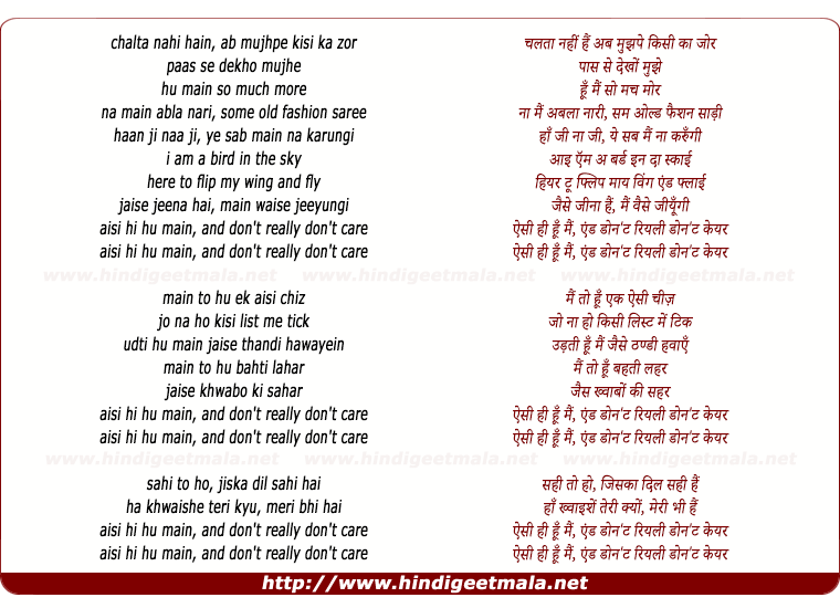 lyrics of song Aisi Hi Hoon Mai