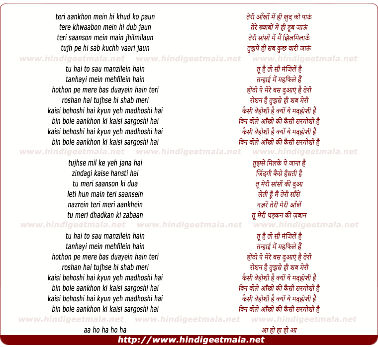 lyrics of song Sargoshi