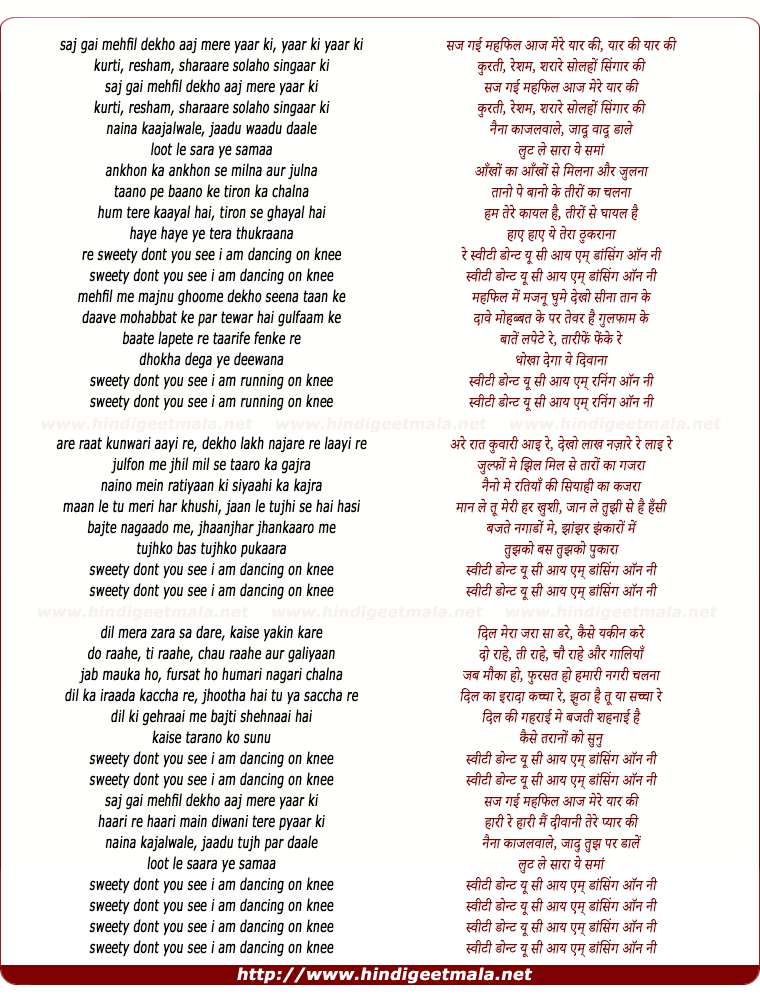 lyrics of song Sweety