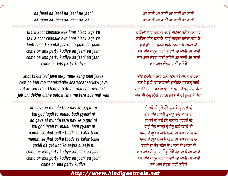 lyrics of song Aaja Ni Aaja Ni