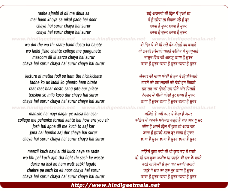 lyrics of song Chhaya Hai Suroor
