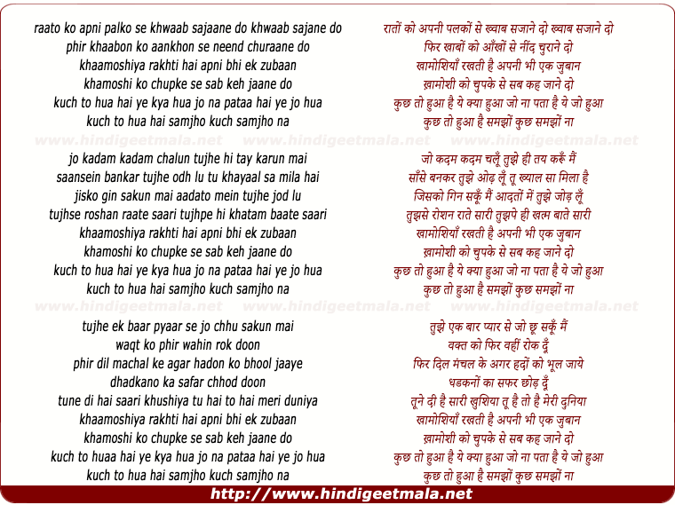 lyrics of song Kuch Toh Hua Hai