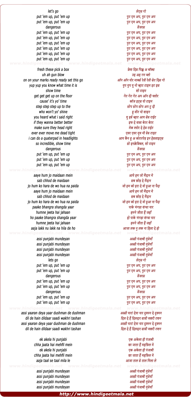 lyrics of song Punjabi Mundeya