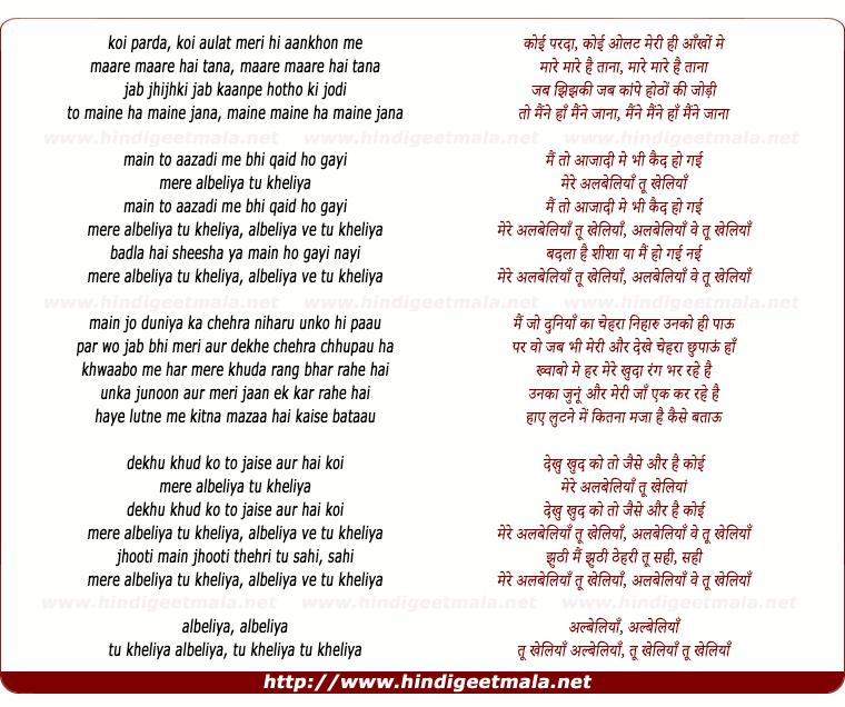 lyrics of song Albeliya