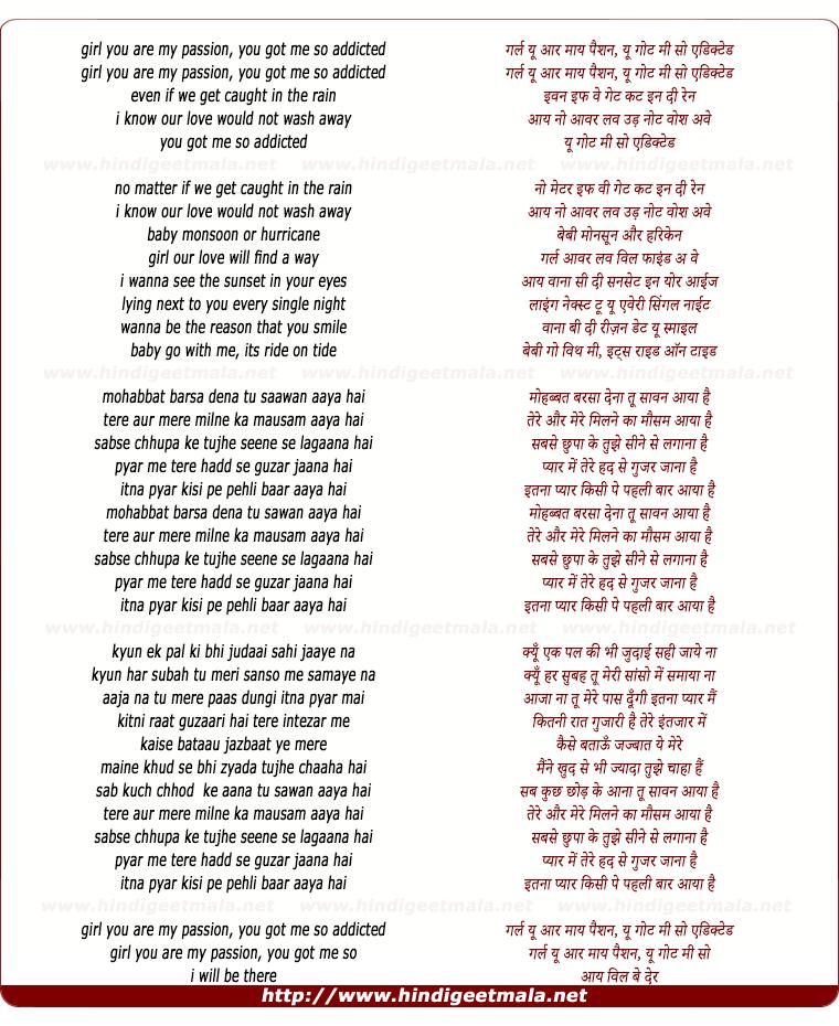 lyrics of song Mohabbat Barsa De