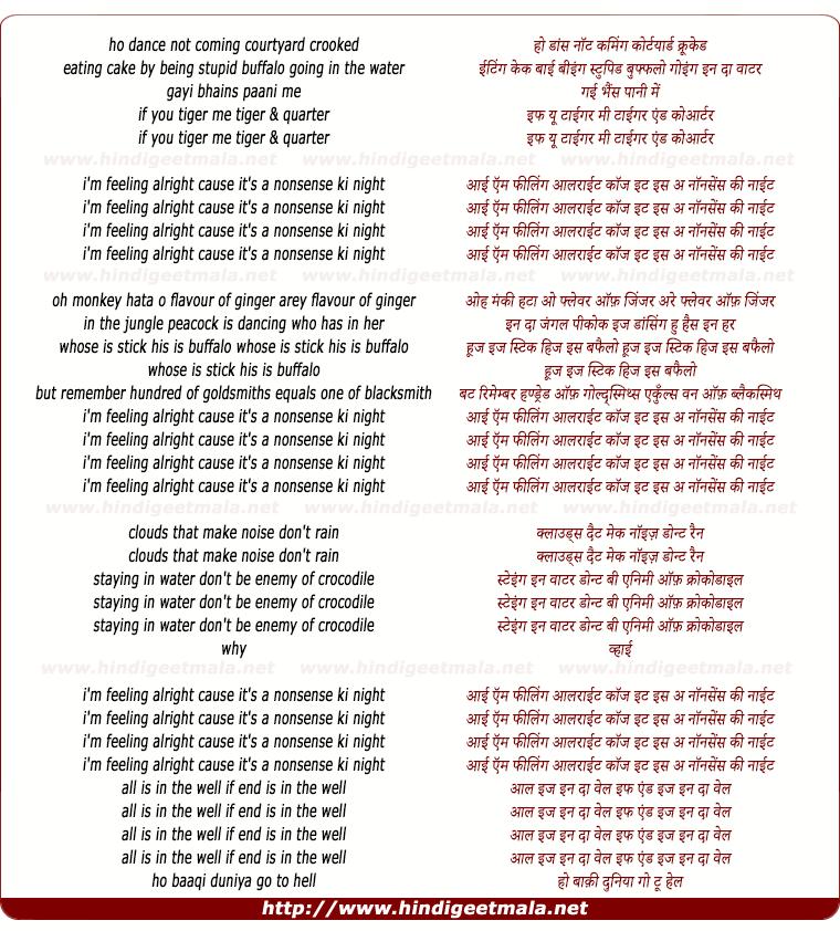 lyrics of song Nonsense Ki Night
