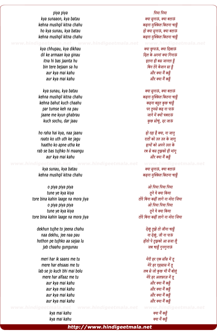 lyrics of song Kya Sunaoon