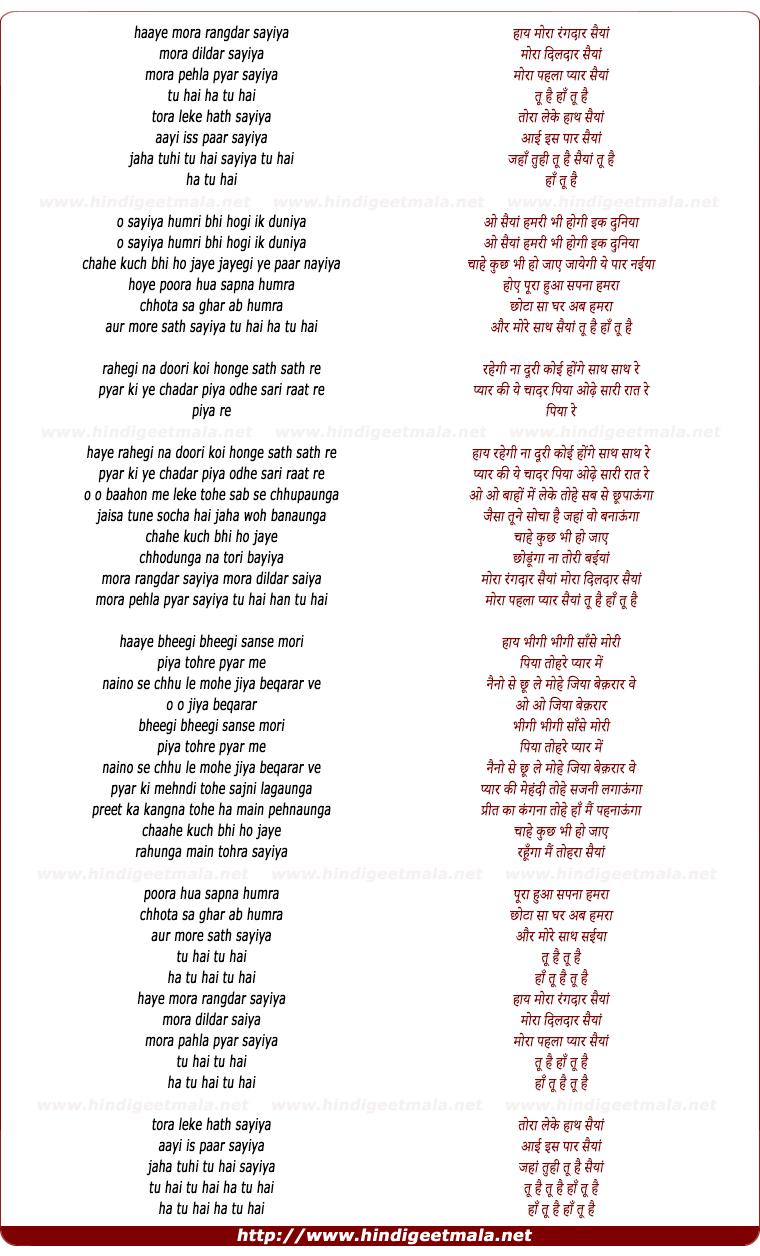 lyrics of song Mora Rangddar Saiyyaan