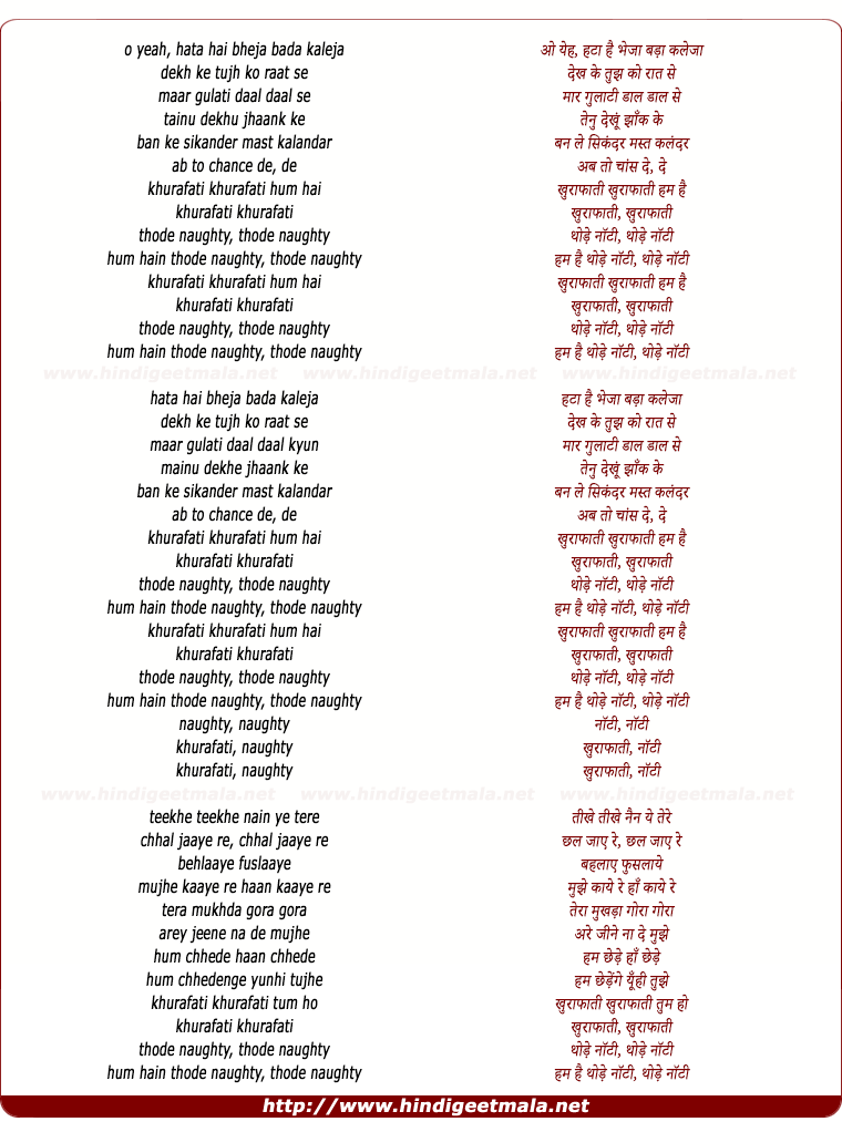 lyrics of song Khurafati
