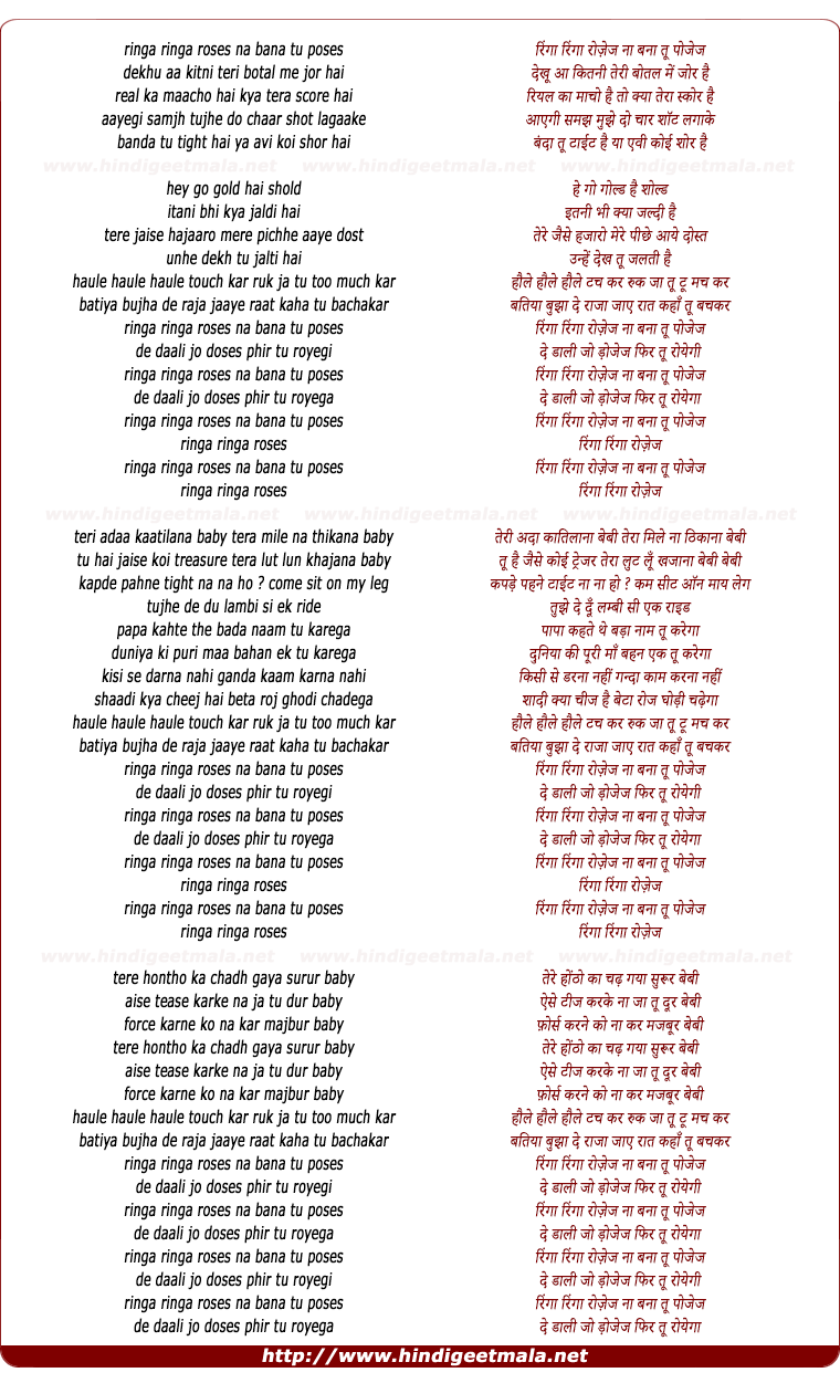 lyrics of song Ringa Ringa