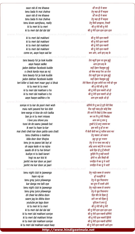 lyrics of song Dal Makhani