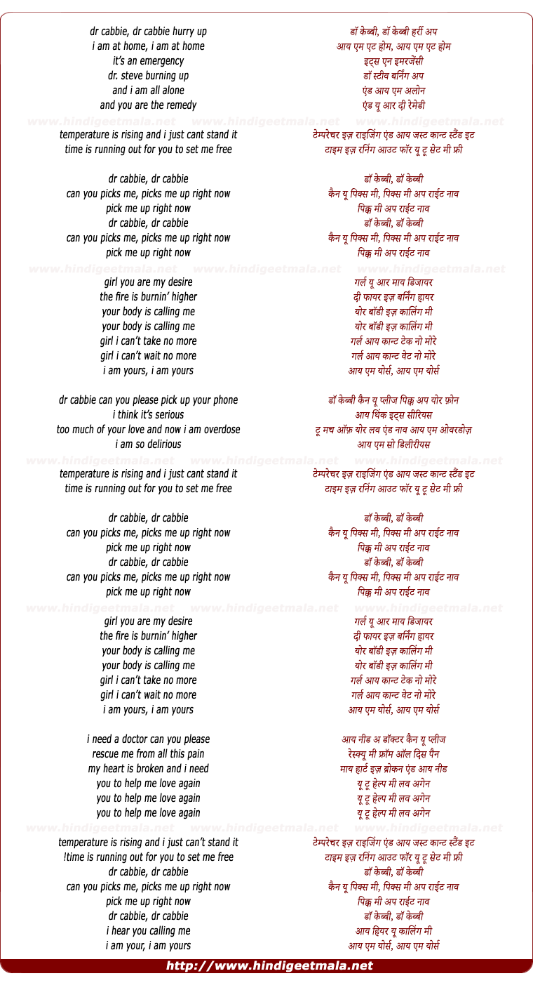 lyrics of song Dr Cabbie