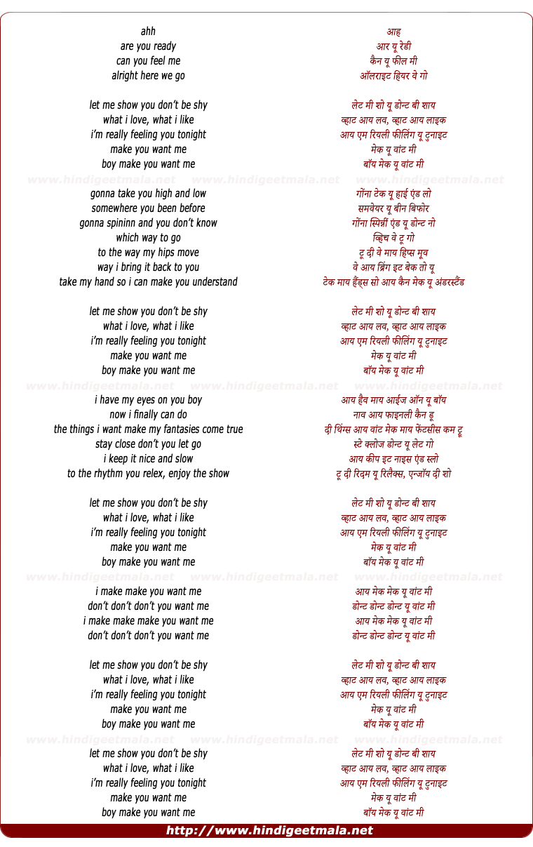 lyrics of song Don't Be Shy
