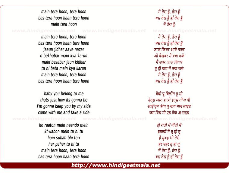 lyrics of song Main Tera Hu