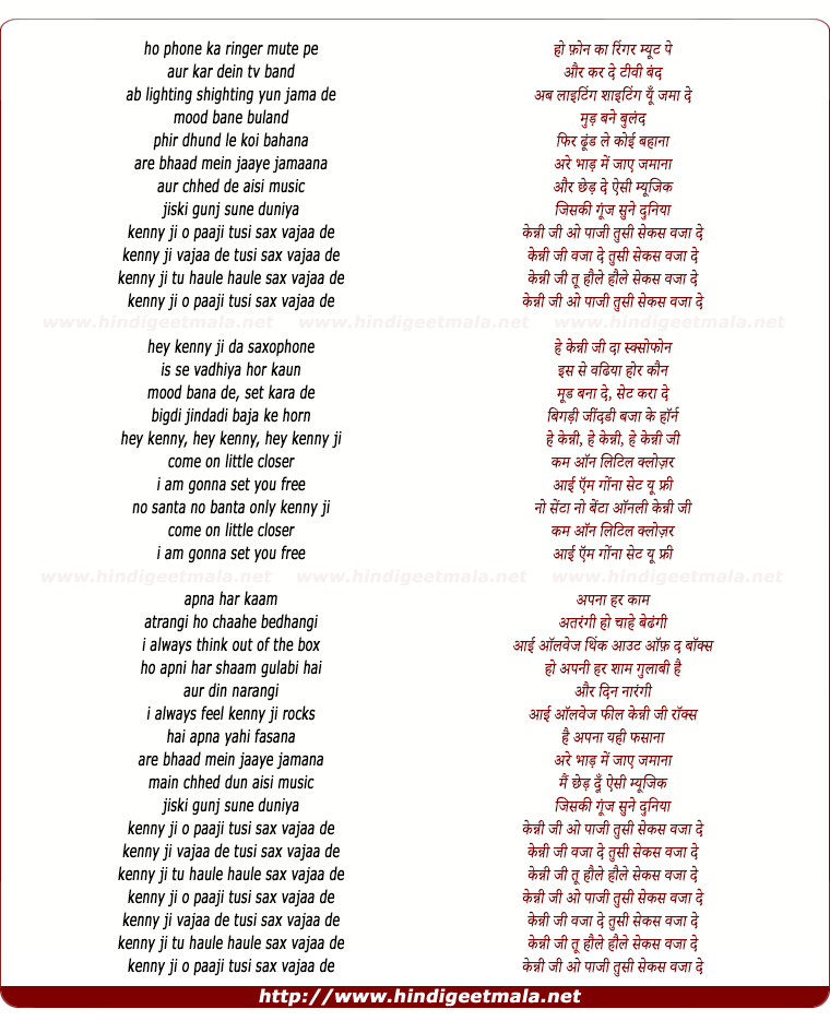 lyrics of song Kenny Ji