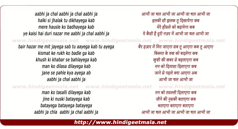 lyrics of song Aabhi Ja