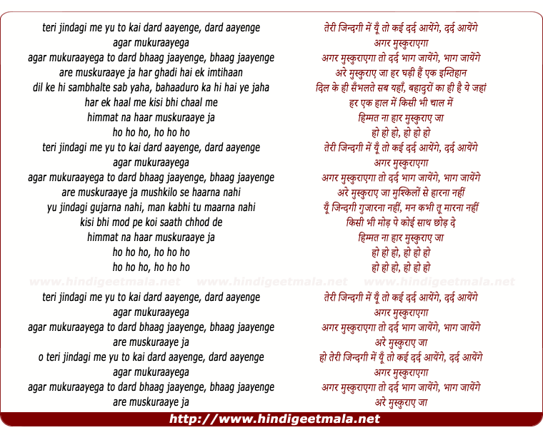 lyrics of song Muskuraye Ja