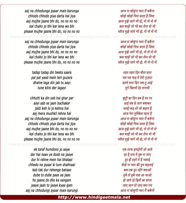 lyrics of song Aaj Naa Chhodunga