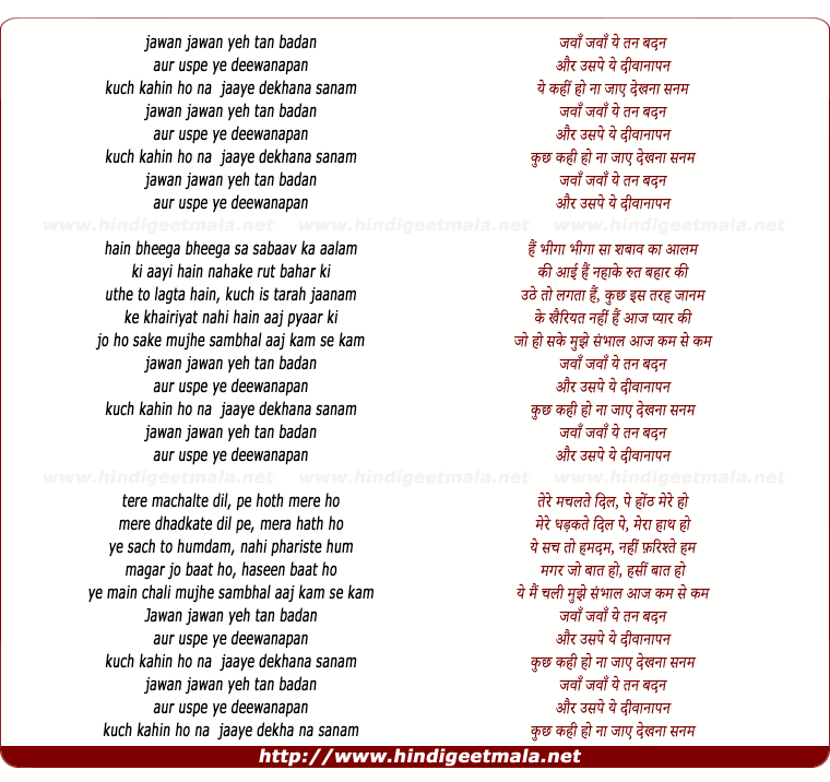 lyrics of song Jawan Jawan Yeh Tan Badan
