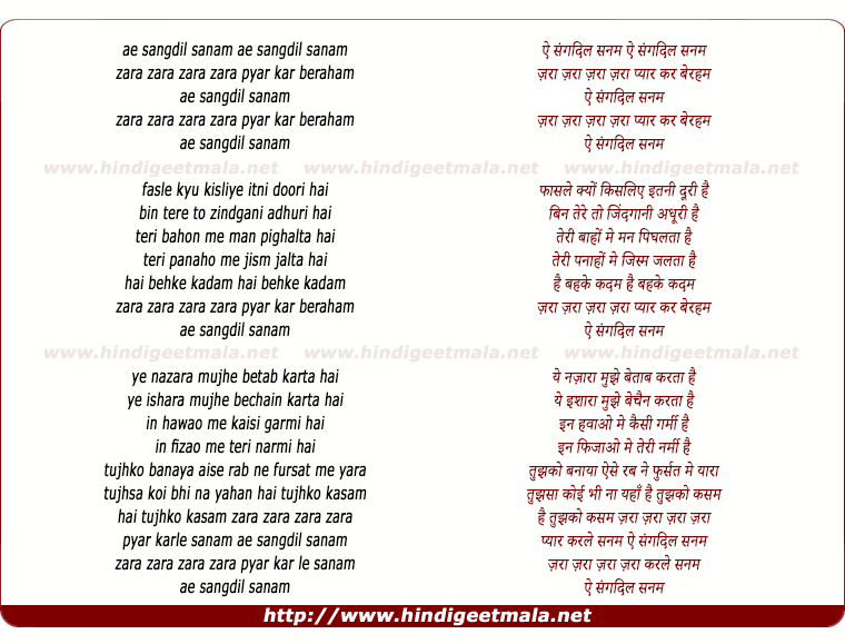 lyrics of song Sangdil Sanam