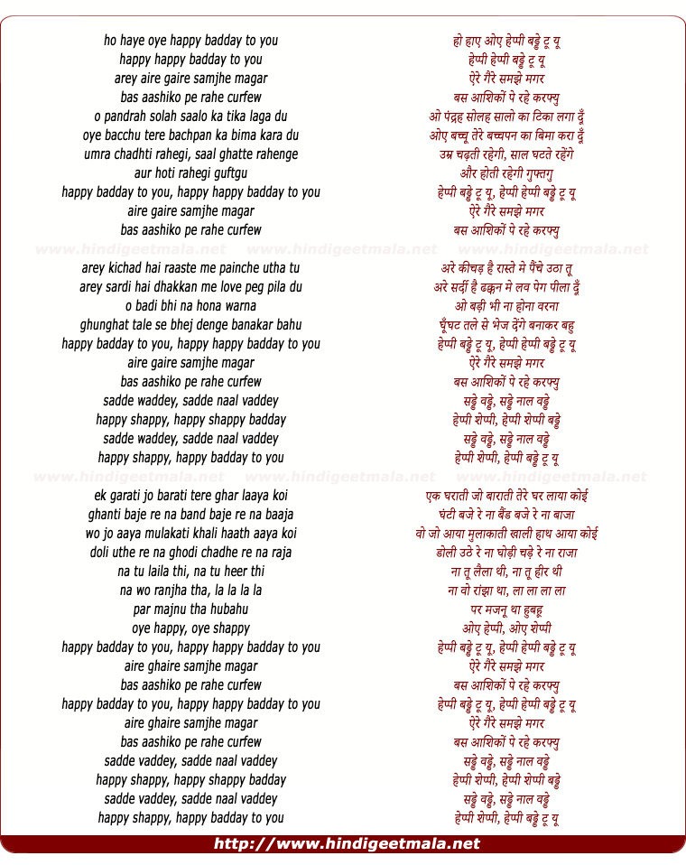 lyrics of song Happy Budday To You