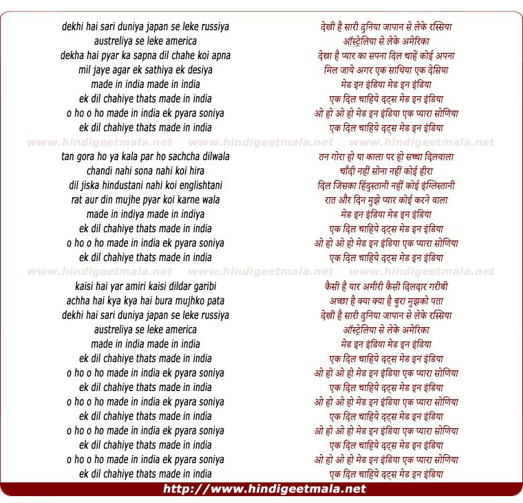 lyrics of song Aaja