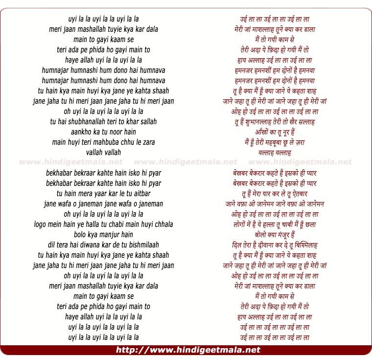 lyrics of song Oo La La