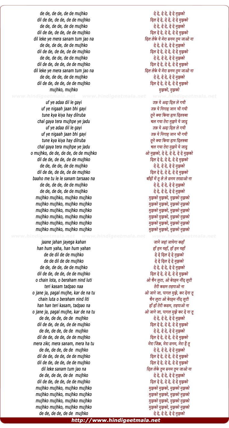 lyrics of song Dil De De Mujhko