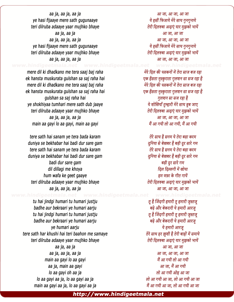 lyrics of song Yeh Haseen Fizaye