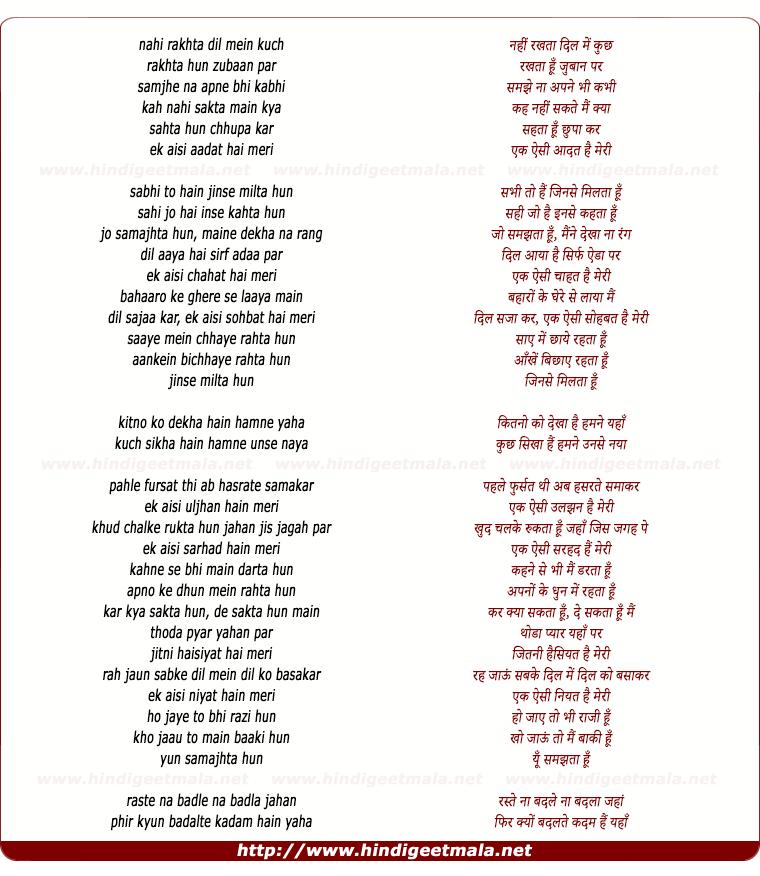 lyrics of song Nahi Rakhta Dil Me Kuch