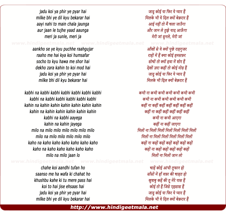 lyrics of song Jadu Koi