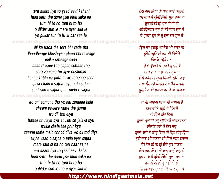 lyrics of song Didaar