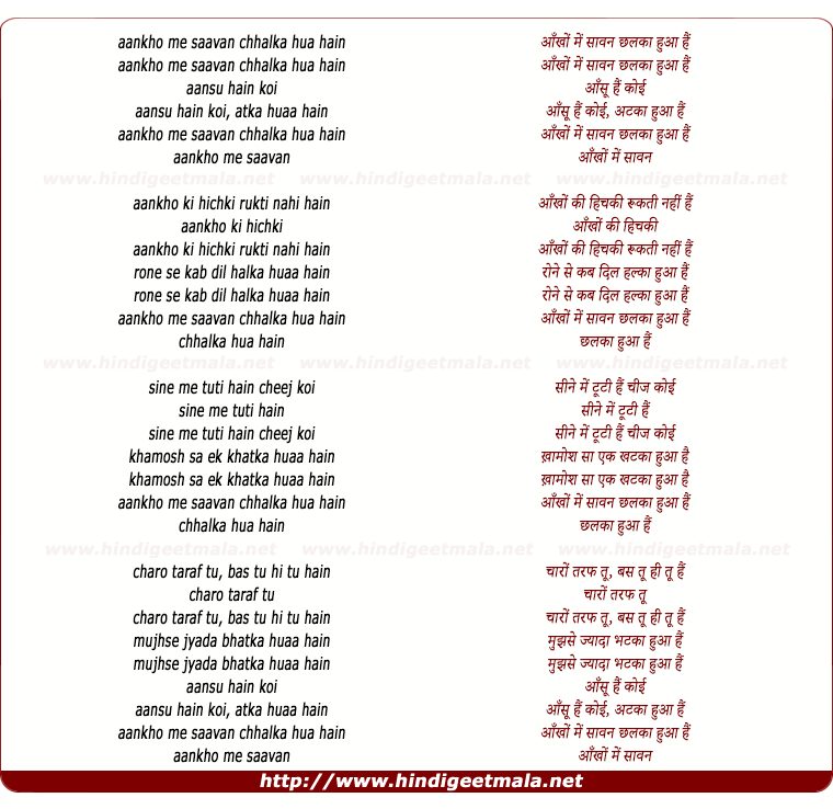 lyrics of song Aankho Mai Sawan Chhalka Hua Hai