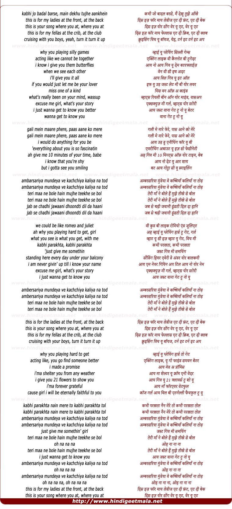 lyrics of song Excuse Me Girl (Ambarsariya)