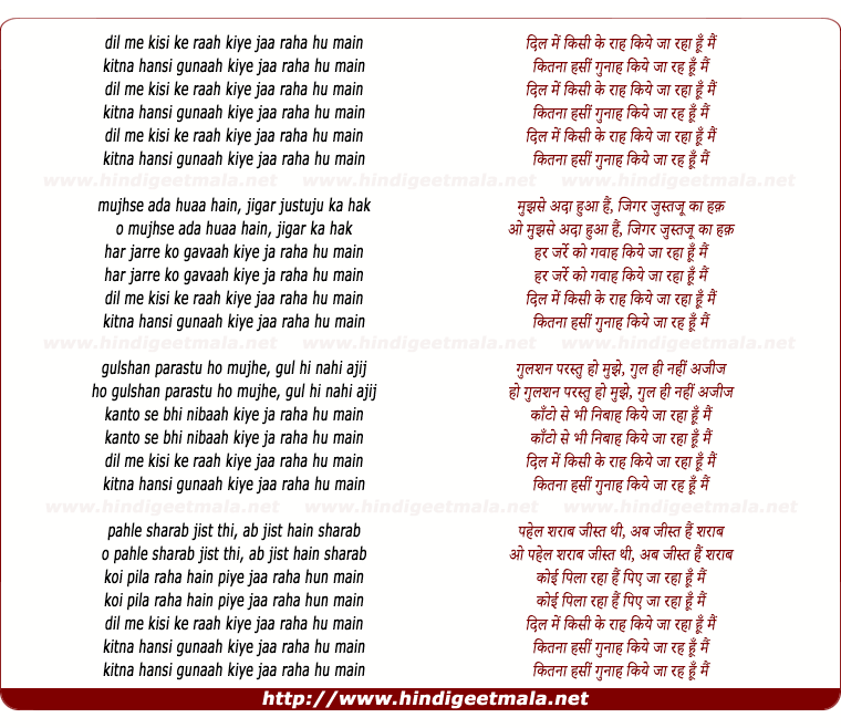 lyrics of song Haseen Gunah