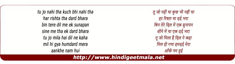 lyrics of song Khushnuma - Unplugged