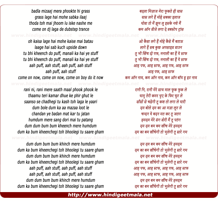 lyrics of song Manali Trance