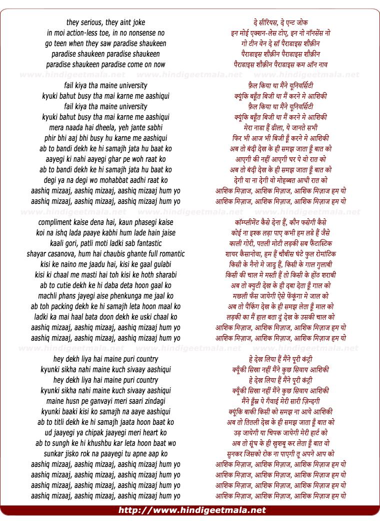 lyrics of song Aashiq Mizaaj