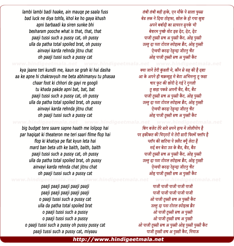 lyrics of song Paaji Tussi Such A Pussycat