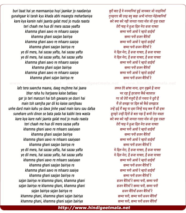 Nano Ki Do Baat Song Free Download: Portfolioutorrent