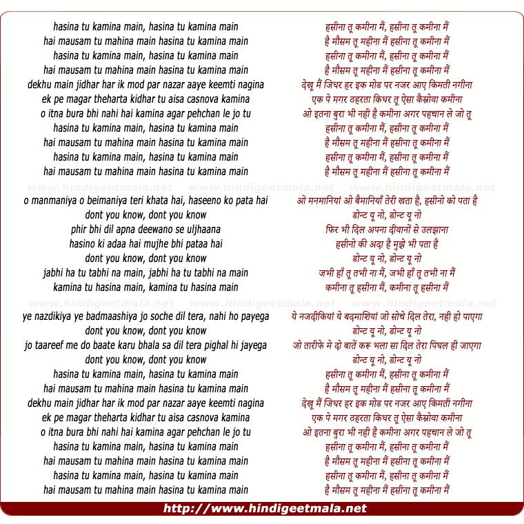 lyrics of song Haseena Tu Kameena Main
