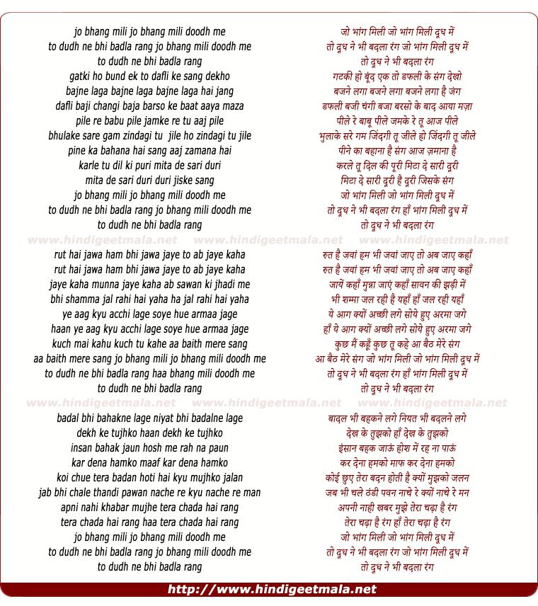lyrics of song Bhang Mili