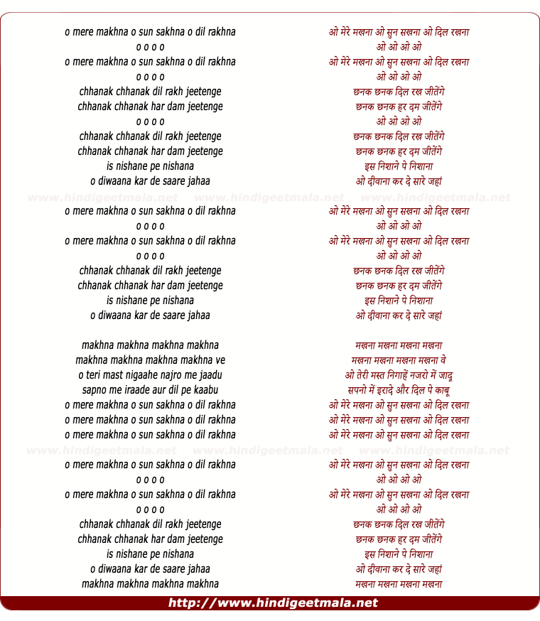 lyrics of song Makhna O Makhna