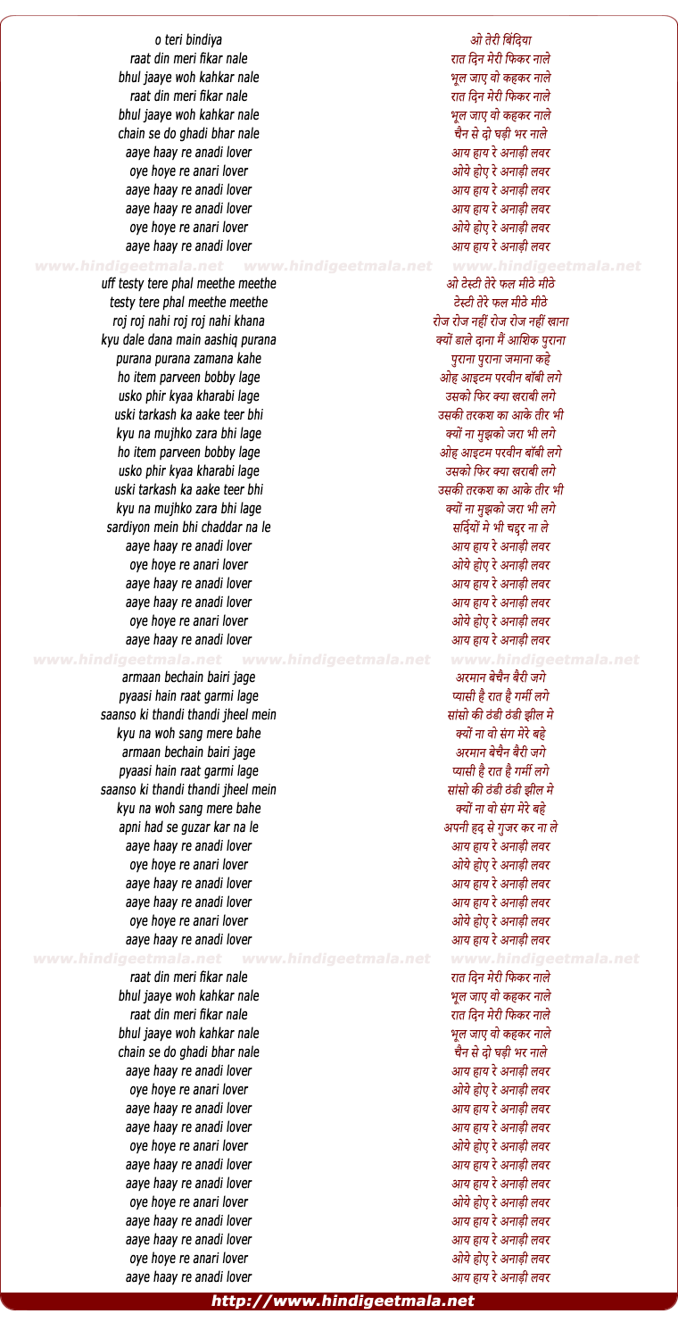 lyrics of song Anari Lover