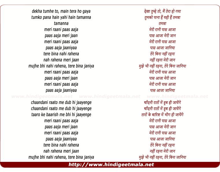 lyrics of song Dekha Tumhe To Tera Ho Gya (Jaaniye)
