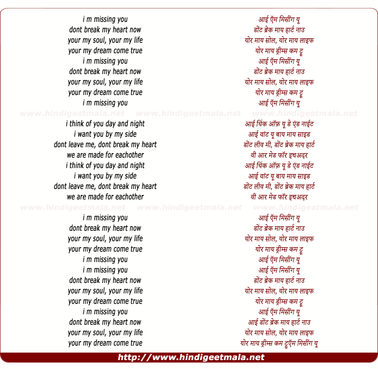 lyrics of song I Am Missing You