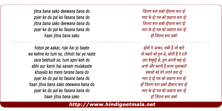 lyrics of song Jitna Bana Sako Diwana Bana Do