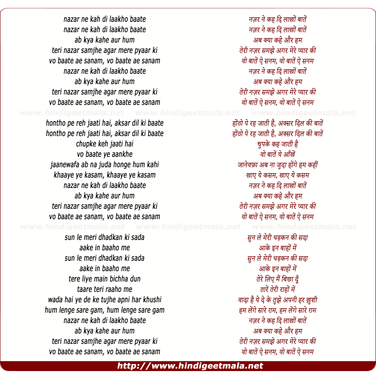 lyrics of song Nazar Ne Keh Di Lakho Batiya